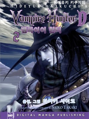 cover image of Vampire Hunter D, Volume 2 (Korean)