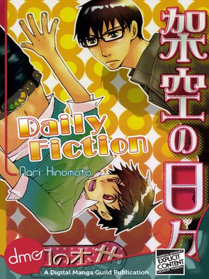 cover image of Daily Fiction
