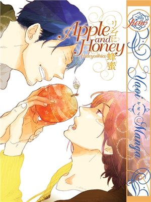 cover image of Apple and Honey