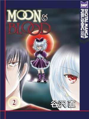 cover image of Moon and Blood, Volume 2 (Japanese)
