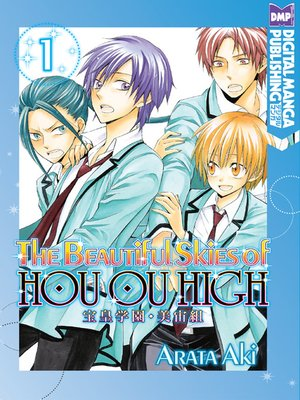 cover image of The Beautiful Skies of Houou High, Volume 1