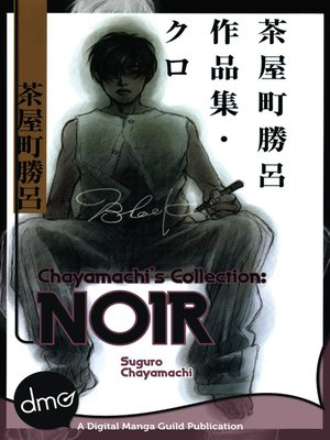 cover image of Chayamachi's Collection: NOIR