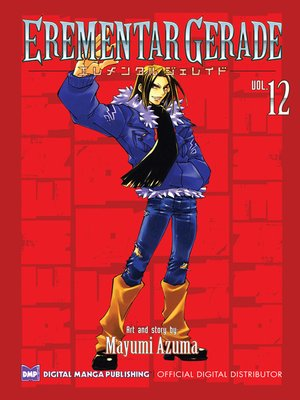 cover image of Erementar Gerade, Volume 12