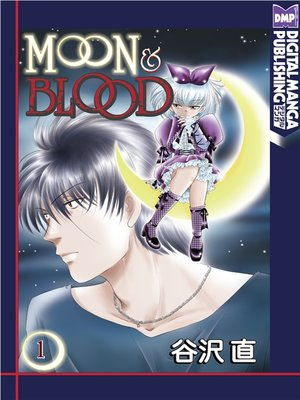 cover image of Moon and Blood, Volume 1 (Japanese)