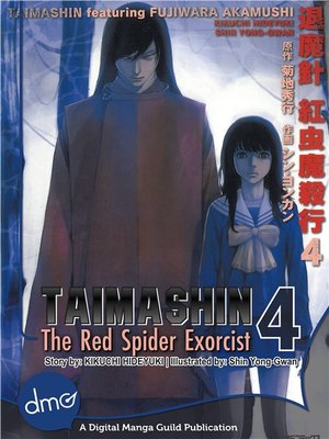 cover image of Taimashin, Volume 4