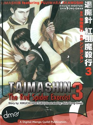 cover image of Taimashin, Volume 3