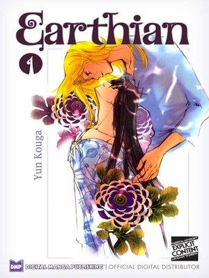cover image of Earthian, Volume 1