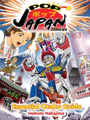 cover image of Pop Japan Travel