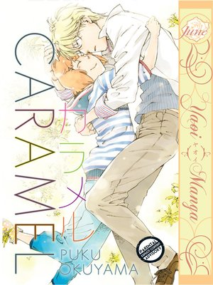 cover image of Caramel