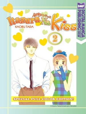 cover image of Itazura Na Kiss Full Color Edition, Volume 2
