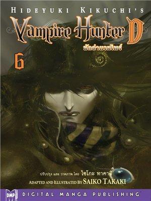cover image of Vampire Hunter D, Volume 6 (Thai)