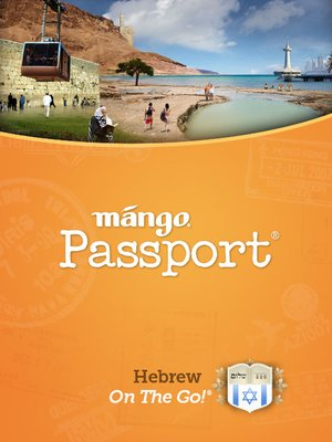cover image of Hebrew On The Go