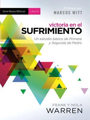 cover image of Victoria en el sufrimiento