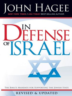 cover image of In Defense Of Israel