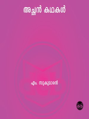 cover image of Achan Kathakal