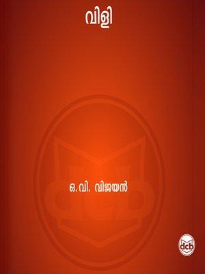 cover image of Vili
