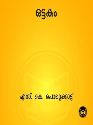 cover image of Ottakam