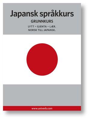 cover image of Japansk språkkurs