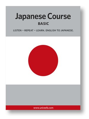 cover image of Japanese Course