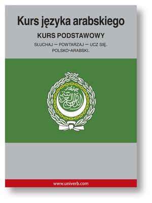 cover image of Kurs języka arabskiego