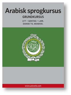 cover image of Arabisk sprogkursus