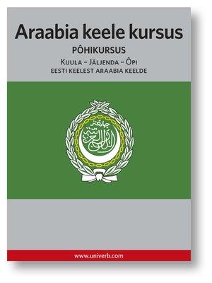 cover image of Araabia keele kursus