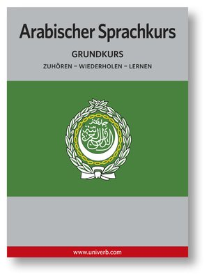 cover image of Arabischer Sprachkurs