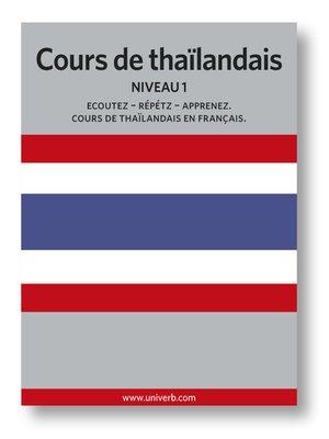 cover image of Cours de thaïlandais