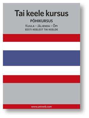 cover image of Tai keele kursus