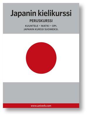 cover image of Japanin kielikurssi