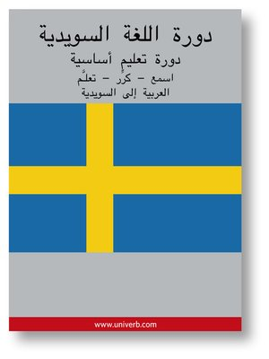 cover image of Swedish Course (from Arabic)