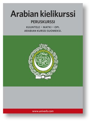 cover image of Arabian kielikurssi