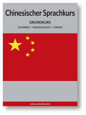 cover image of Chinesischer Sprachkurs