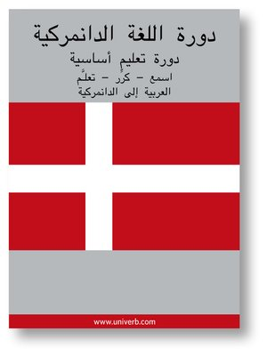 cover image of Danish Course (from Arabic)