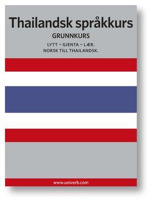 cover image of Thailandsk språkkurs