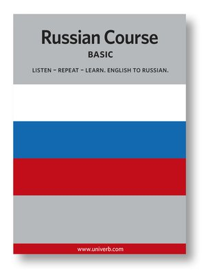 cover image of Russian Course