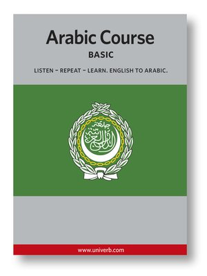 cover image of Arabic Course