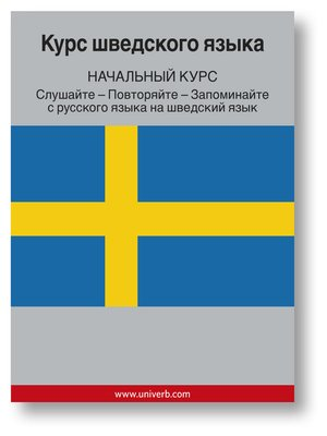 cover image of Swedish Course (From Russian)