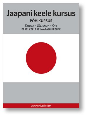 cover image of Jaapani keele kursus
