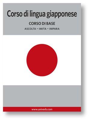 cover image of Corso di lingua giapponese