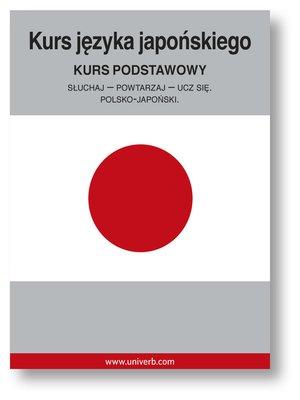 cover image of Kurs języka japońskiego
