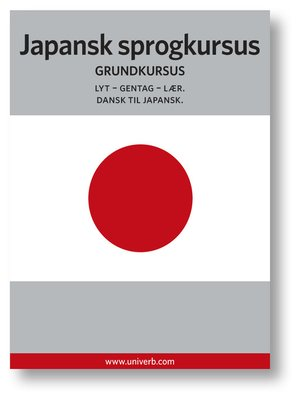 cover image of Japansk sprogkursus