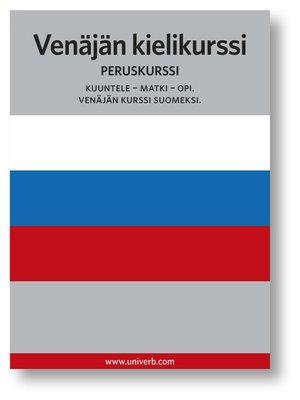 cover image of Venäjän kielikurssi