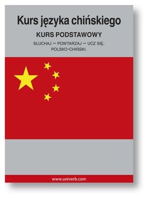cover image of Kurs języka chińskiego