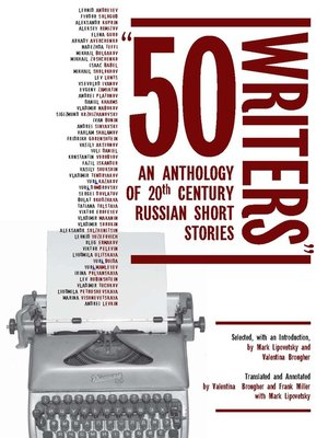 cover image of 50 Writers