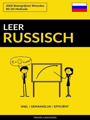 cover image of Leer Russisch
