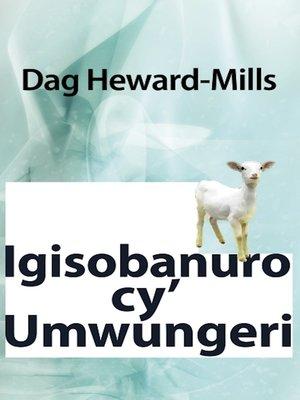 cover image of Igisobanuro Cy' Umwungeri