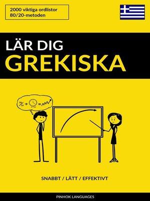 cover image of Lär dig Grekiska
