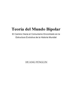 cover image of Teoría del Mundo Bipolar