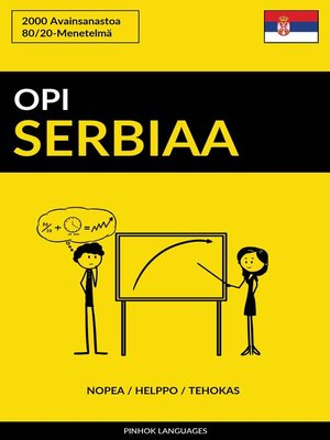 cover image of Opi Serbiaa